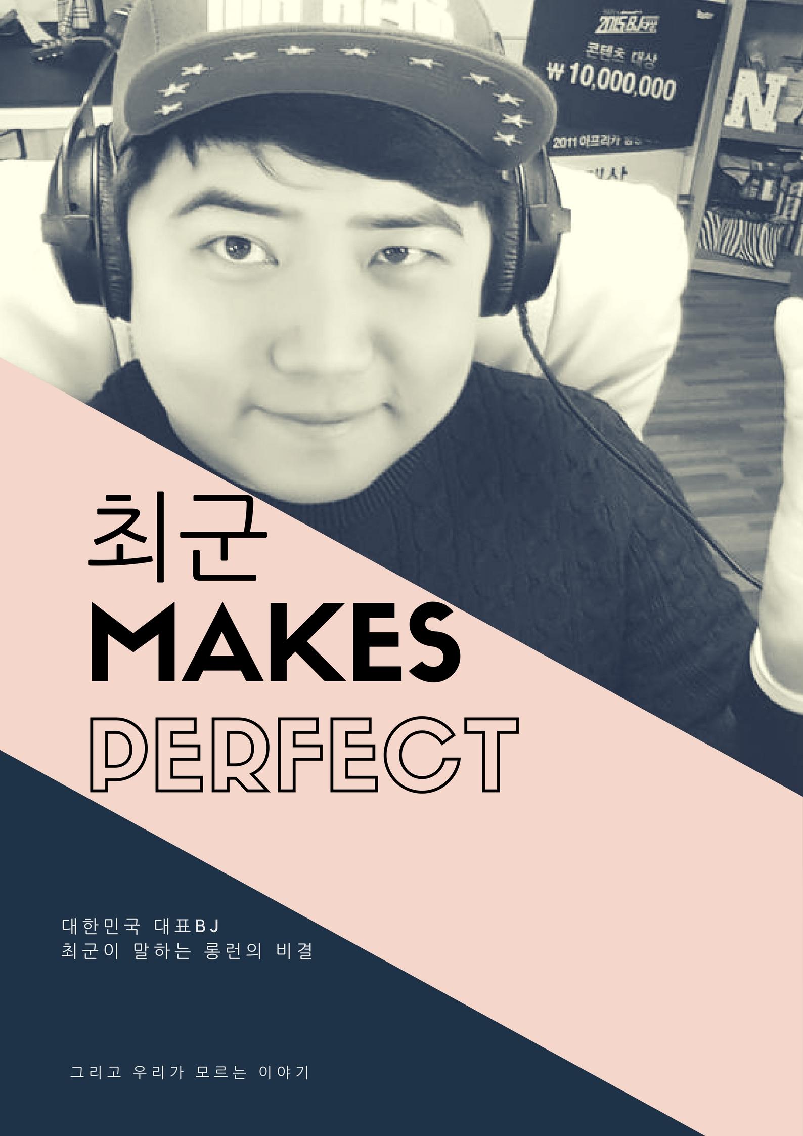 Images - Afreeca Tv Korean Webcamsmall Baby