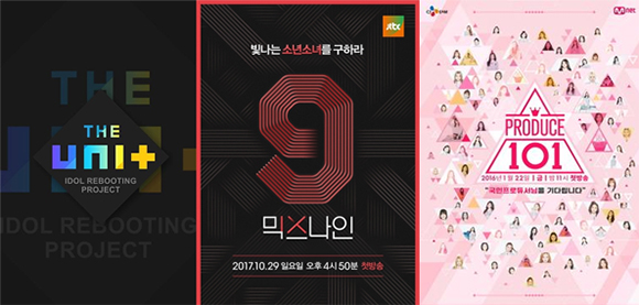 The hottest K-pop News Mobile, Why MIXNINE vs THEUNIT vs