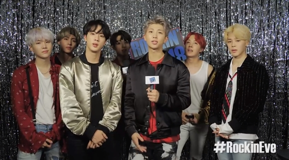 The hottest K-pop News Mobile, BTS, May 18 Comeback    Third