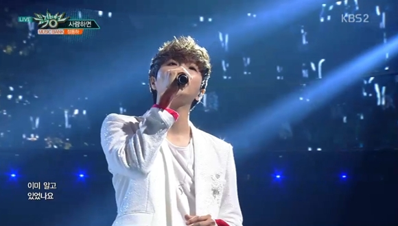 Jung Dong Ha Performs A Powerfully Emotional Song of Love