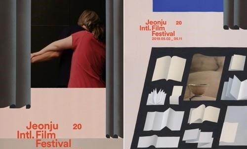 Coming: 20th Jeonju Int. Film Festival(JIFF) to feature 262 films from 52 countries