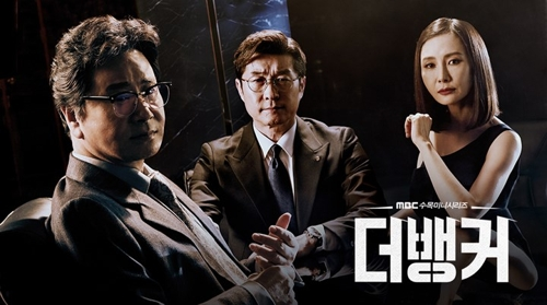 New Wed-Thu drama 'The Banker' tops weekly TV chart on first week