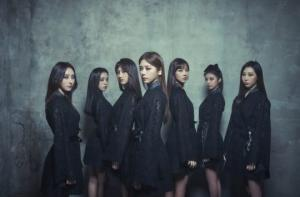 Dream Catcher 'Extremely thrilling' hunted and run… version B trailer pre-released