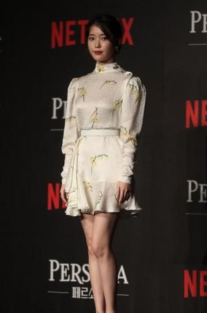 Singer-actress IU stars in original Netflix  movie 'Persona'