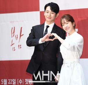 Jung Hae-In and Han Ji-Min MBC Drama 'Bombam'